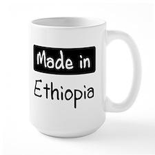 Made in Ethiopia Mug