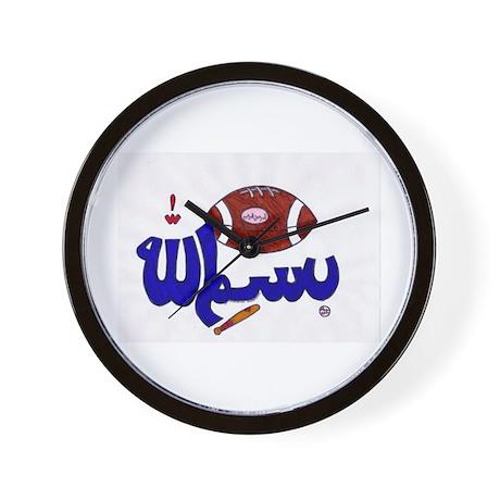Bismillah Sports Motif Wall Clock