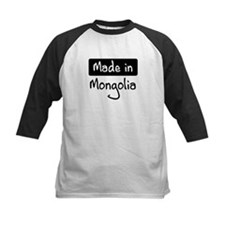 Made in Mongolia Tee