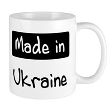 Made in Ukraine Mug