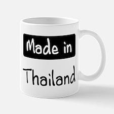 Made in Thailand Small Small Mug