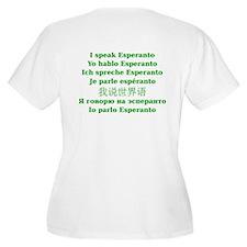 Unique Iching T-Shirt