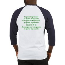 Cool Esperanto Baseball Jersey