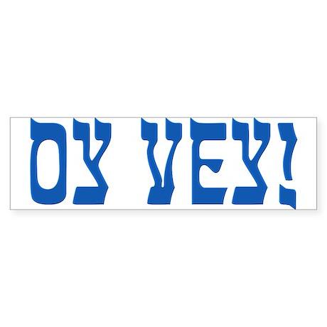 Oy Vey! Bumper Sticker