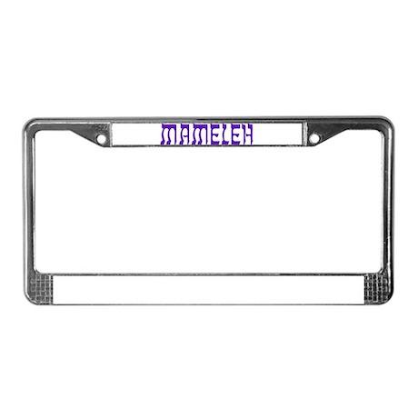 Mameleh - License Plate Frame