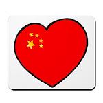 China Heart Mousepad