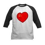 China Heart Kids Baseball Jersey