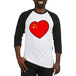 China Heart Baseball Jersey