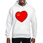 China Heart Hooded Sweatshirt