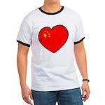 China Heart Ringer T