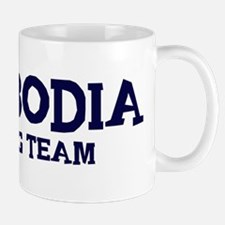 Cambodia drinking team Mug