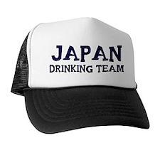 Japan drinking team Trucker Hat
