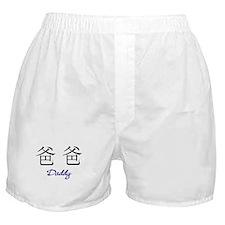 Dad Boxer Shorts