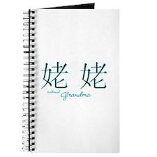 Grandma (Maternal) Journal