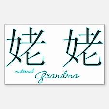Grandma (Maternal) Rectangle Decal