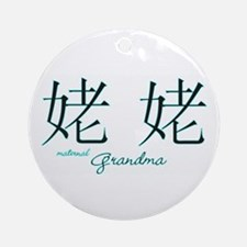 Grandma (Maternal) Ornament (Round)
