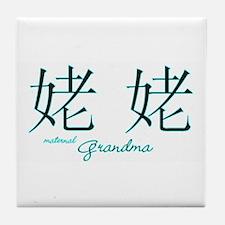 Grandma (Maternal) Tile Coaster