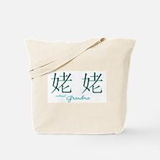Grandma (Maternal) Tote Bag