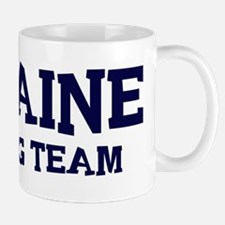 Ukraine drinking team Mug
