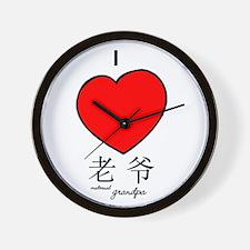 Grandpa (Maternal) Wall Clock