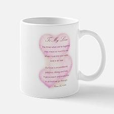 TO MY LOVE (POEM) - Mug