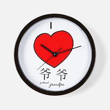 Grandpa (paternal) Wall Clock