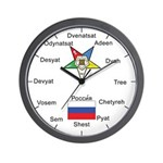 OES Russian (English) Wall Clock