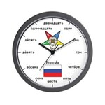 Russian Language OES Wall Clock