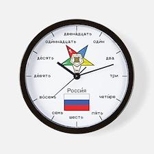 Russian Language OES Wall Clock