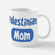 Palestinian mom Mug