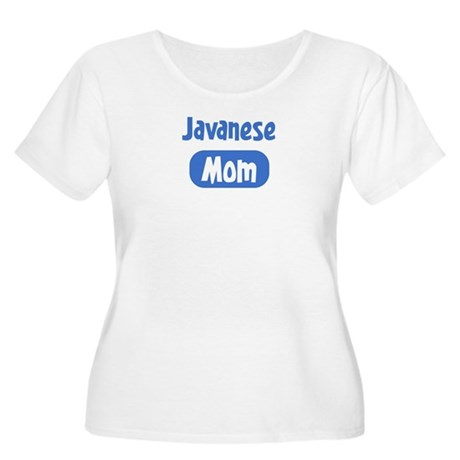 Javanese mom Women's Plus Size Scoop Neck T-Shirt