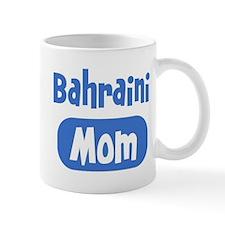 Bahraini mom Mug