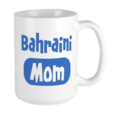 Bahraini mom Mug