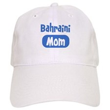 Bahraini mom Baseball Cap