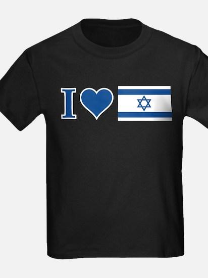 I Heart Israel T