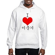"""I Love Lee Jun Ki"" Hoodie"
