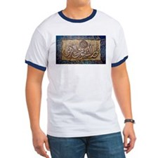 Islamic ringed shirt