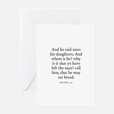 EXODUS  2:20 Greeting Cards (Pk of 10)