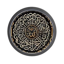 Islamic Wall Clock