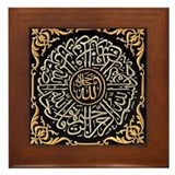 Allah Framed Tiles