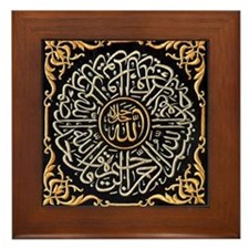Islamic Framed Tile
