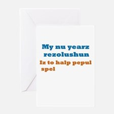 Cute New year resolution Greeting Card