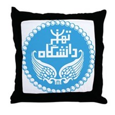 Daneshgah Tehran Throw Pillow