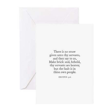 EXODUS 5:16 Greeting Cards (Pk of 10)