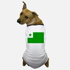 Esperanta Flago Dog T-Shirt
