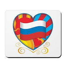 Russian Heart Mousepad