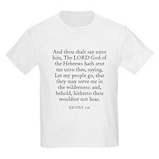 EXODUS  7:16 Kids T-Shirt