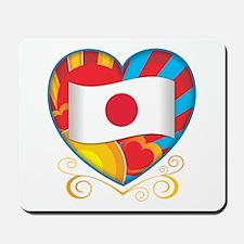 Japanese Heart Mousepad