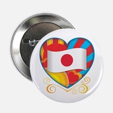 "Japanese Heart 2.25"" Button"