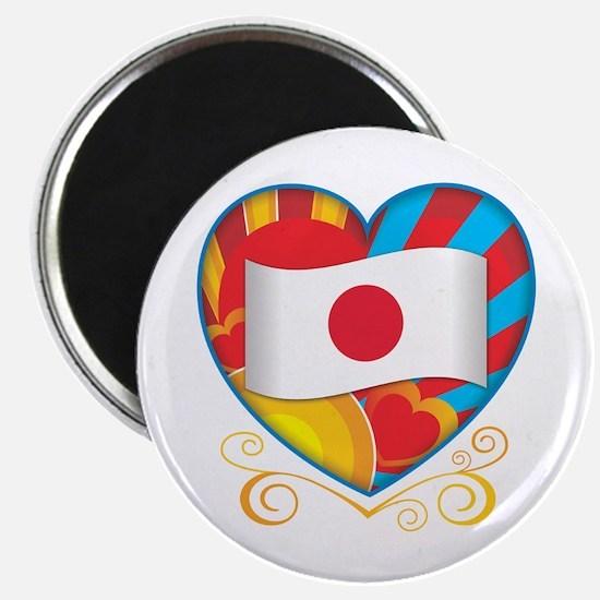 Japanese Heart Magnet